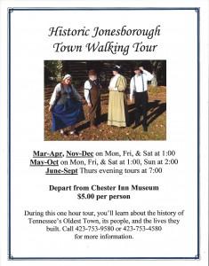 Town Tour Poster 2017